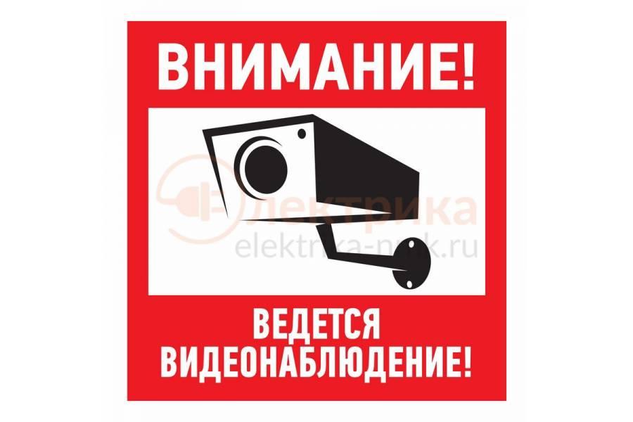 https://elektrika-nmk.ru/image/cache/data/general/%D0%95%D0%900265-900x600.jpg