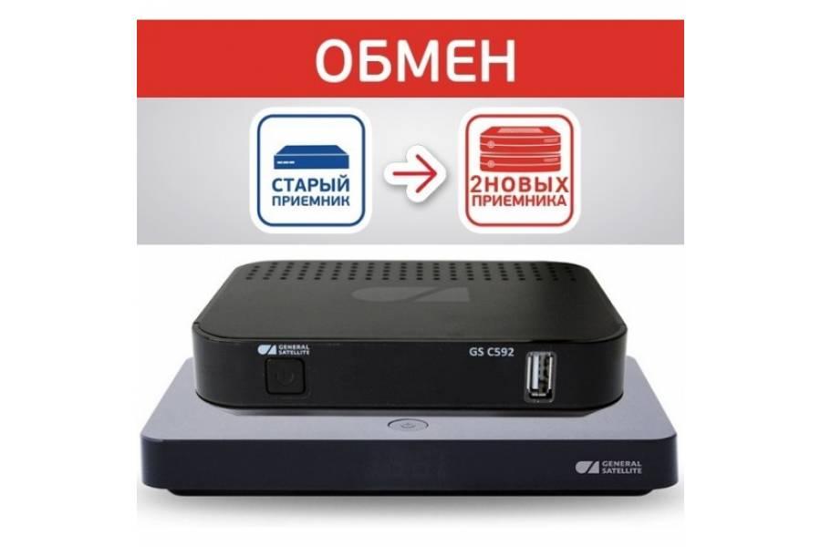 https://elektrika-nmk.ru/image/cache/data/general/%D0%9E%D0%A10511-900x600.jpg