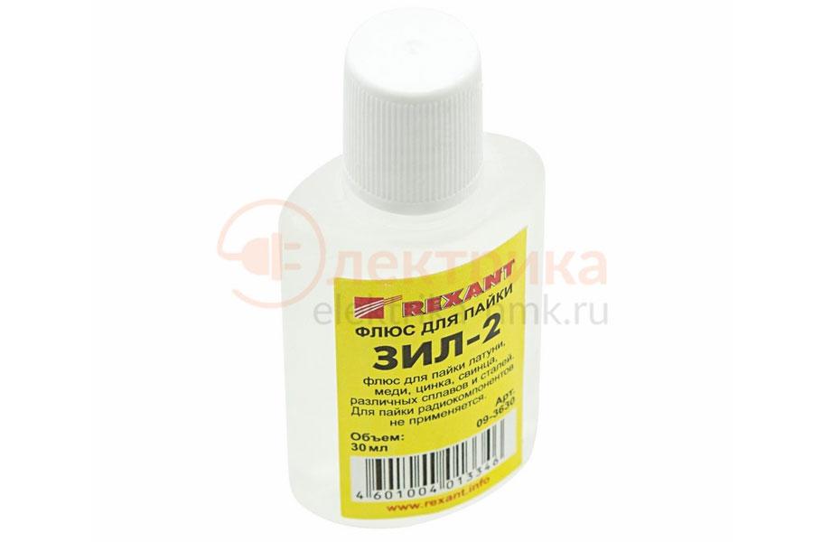http://elektrika-nmk.ru/image/cache/data/general/%D0%A3%D0%A01141-900x600.jpg
