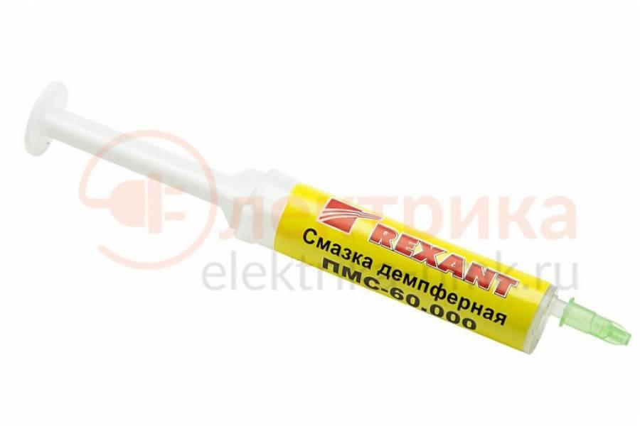 http://elektrika-nmk.ru/image/cache/data/general/%D0%A3%D0%A01752-900x600.jpg