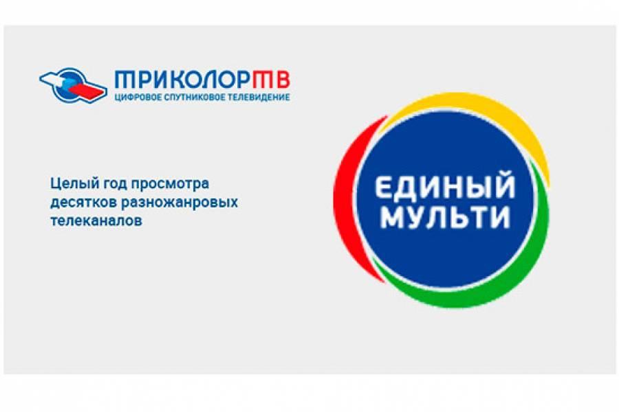 http://elektrika-nmk.ru/image/cache/data/general/%D0%A3%D0%A03948-900x600.jpg