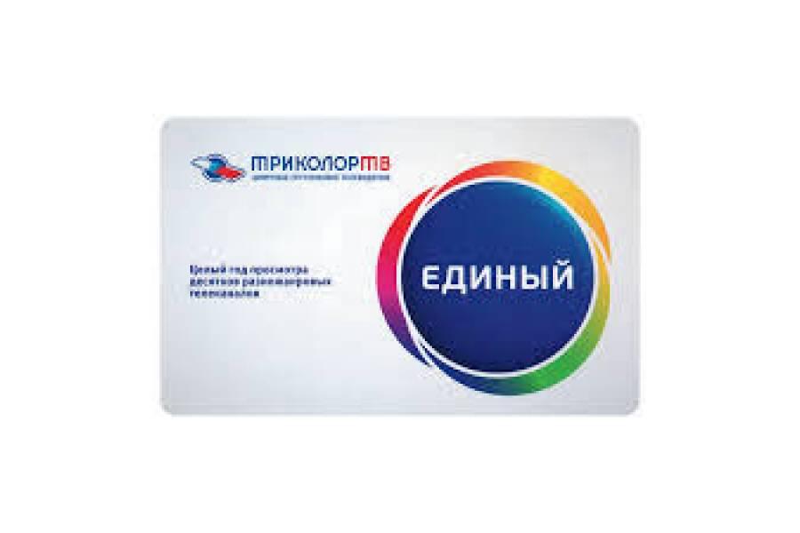 https://elektrika-nmk.ru/image/cache/data/general/%D0%A3%D0%A04285-900x600.jpg