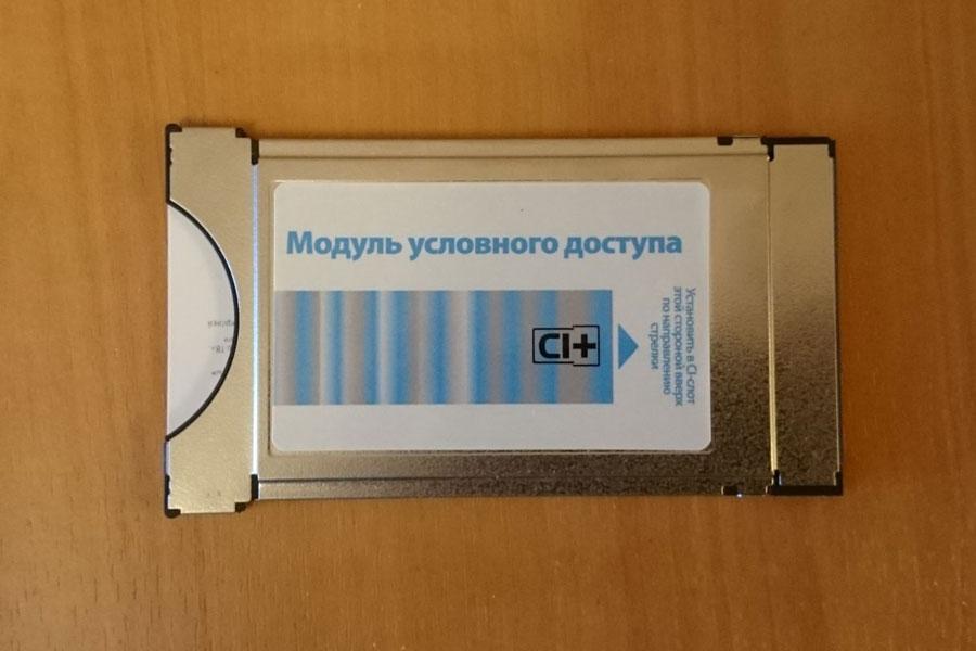 https://elektrika-nmk.ru/image/cache/data/general/%D0%A3%D0%A04838-900x600.jpg