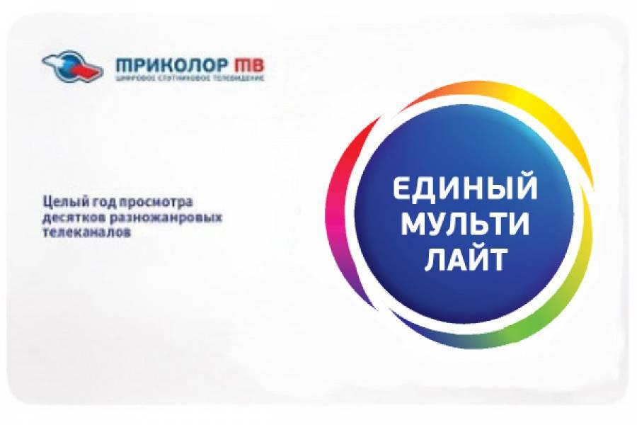 https://elektrika-nmk.ru/image/cache/data/general/%D0%A3%D0%A05196-900x600.jpg