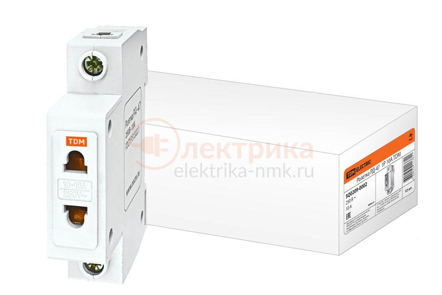 https://elektrika-nmk.ru/image/cache/data/general/%D0%B800444-900x600.jpg
