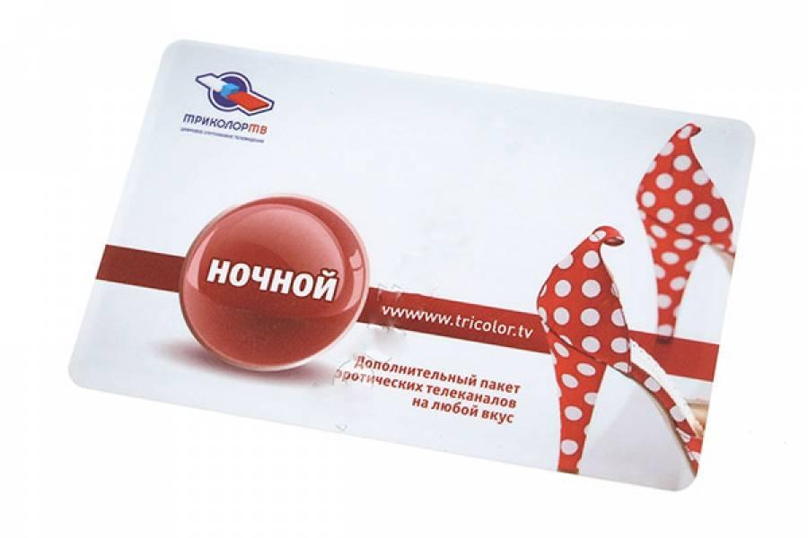 http://elektrika-nmk.ru/image/cache/data/general/000596-900x600.jpg
