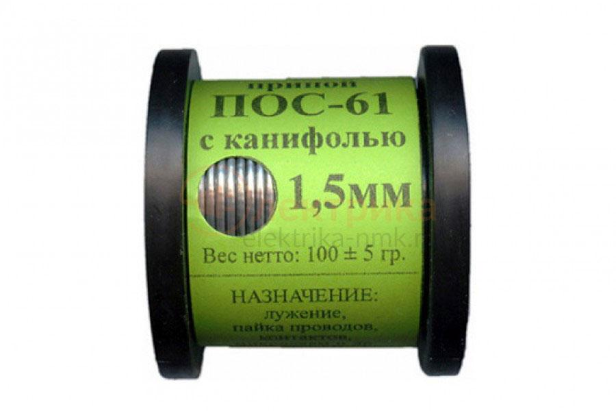 https://elektrika-nmk.ru/image/cache/data/general/001011-900x600.jpg