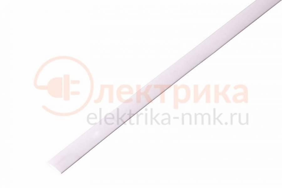 https://elektrika-nmk.ru/image/cache/data/general/001807-900x600.jpg