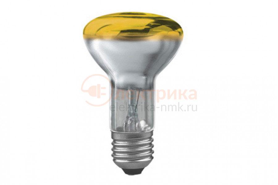 https://elektrika-nmk.ru/image/cache/data/general/002258-900x600.jpg