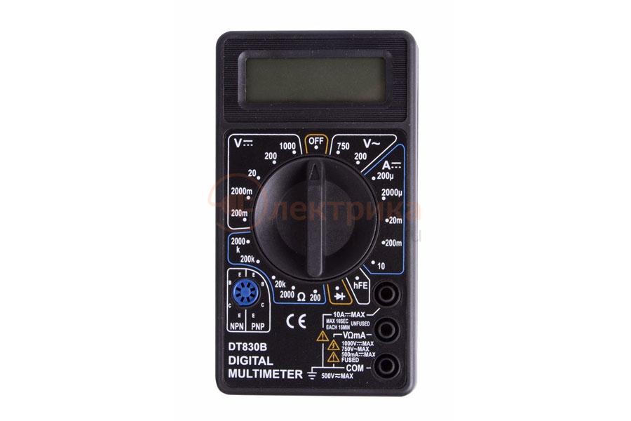 http://elektrika-nmk.ru/image/cache/data/general/003003-900x600.jpg