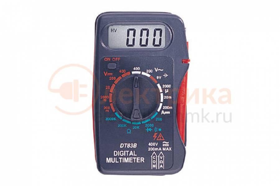 http://elektrika-nmk.ru/image/cache/data/general/003005-900x600.jpg