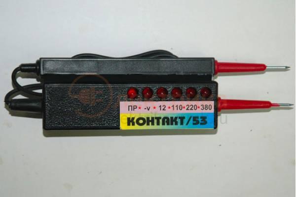 щупы изм.  КОНТАКТ -53М