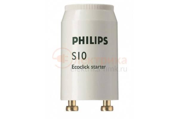 стартёр 4-65 W PHILIPS 220 S10