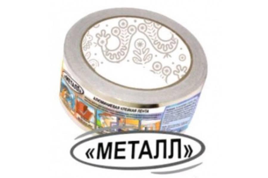 https://elektrika-nmk.ru/image/cache/data/general/550535-900x600.jpg