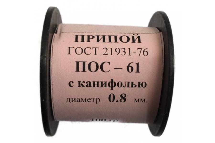 https://elektrika-nmk.ru/image/cache/data/general/550750-900x600.jpg