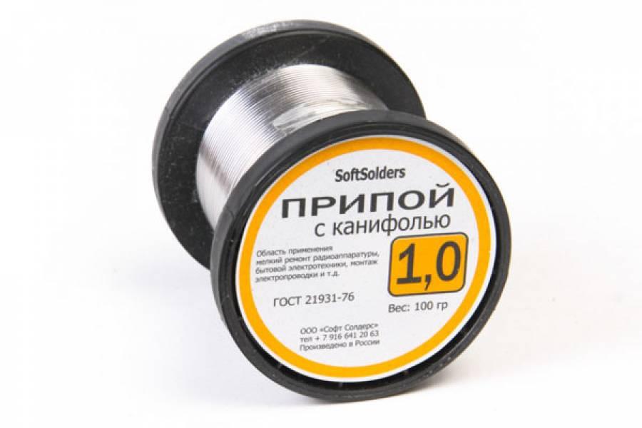 https://elektrika-nmk.ru/image/cache/data/general/550751-900x600.jpg