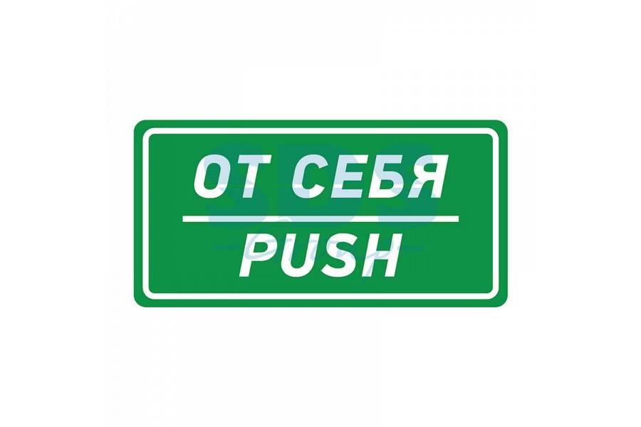 https://elektrika-nmk.ru/image/cache/data/general/551145-900x600.jpg