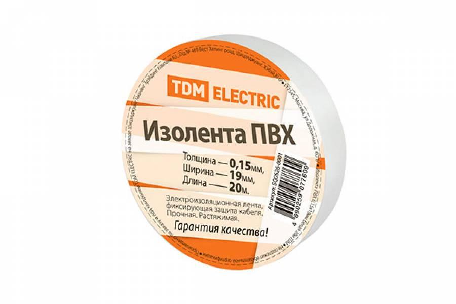 https://elektrika-nmk.ru/image/cache/data/general/551952-900x600.jpg