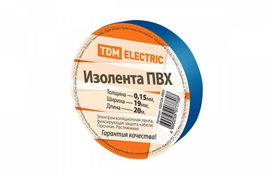 https://elektrika-nmk.ru/image/cache/data/general/551953-900x600.jpg