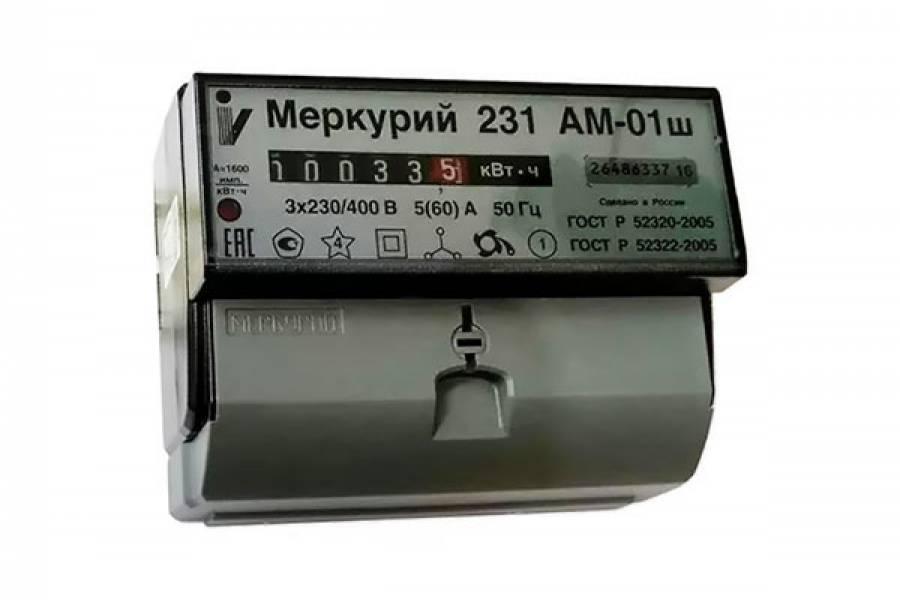 https://elektrika-nmk.ru/image/cache/data/general/552691-900x600.jpg