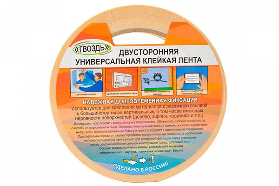 https://elektrika-nmk.ru/image/cache/data/general/552822-900x600.jpg