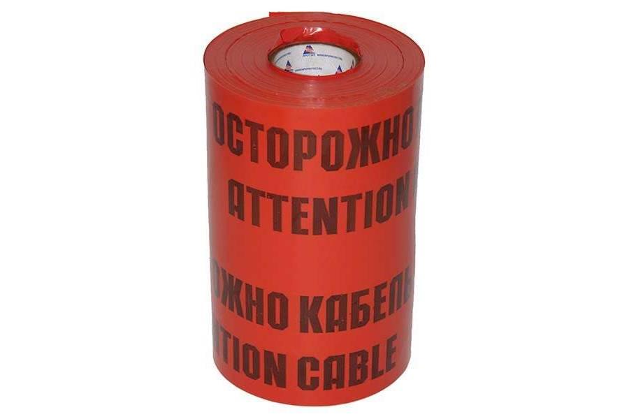 https://elektrika-nmk.ru/image/cache/data/rl/EG000002/72473-900x600.jpg