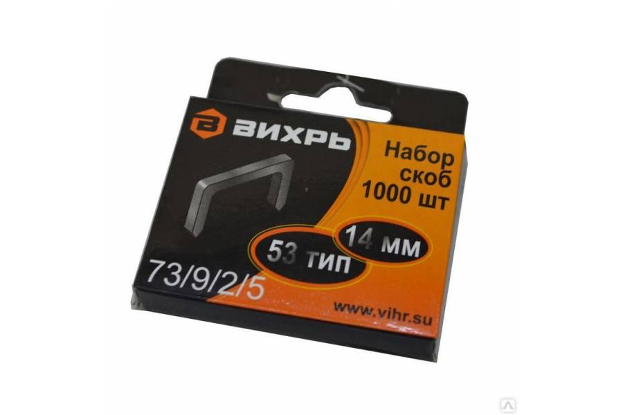 https://elektrika-nmk.ru/image/cache/data/rl/EG000010/1372428-900x600.jpg