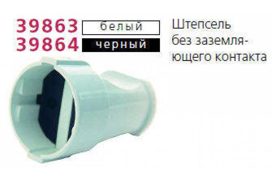 https://elektrika-nmk.ru/image/cache/data/rl/EG000014/39864-900x600.jpg