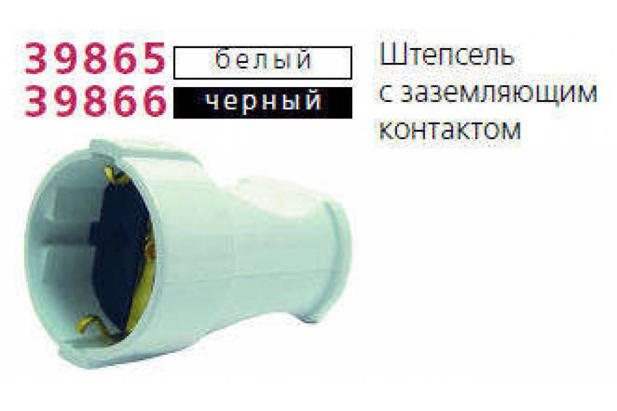 https://elektrika-nmk.ru/image/cache/data/rl/EG000014/39866-900x600.jpg