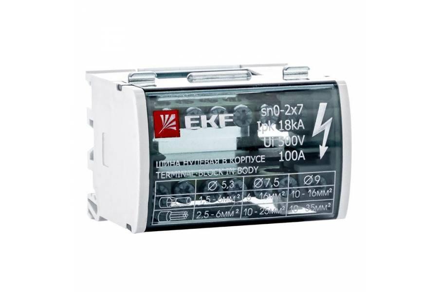 https://elektrika-nmk.ru/image/cache/data/rl/EG000015/126789-900x600.jpeg