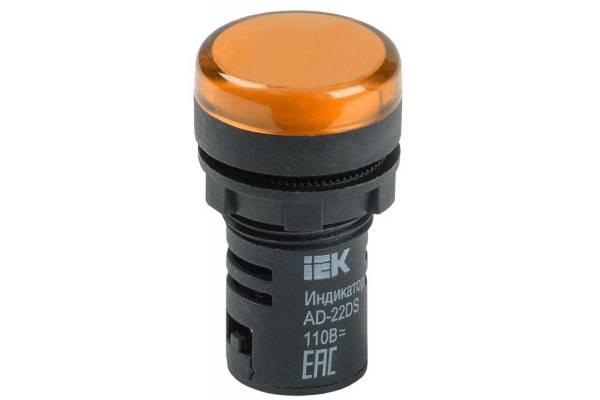 Арматура светосигнальная AD-22DS 24В AC/DC желт. IEK BLS10-ADDS-024-K05