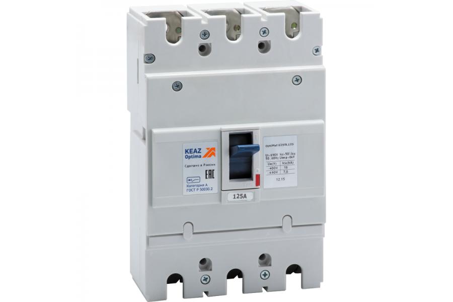 Выключатель автоматический 125А 18кА OptiMat E250L125 УХЛ3 КЭАЗ 100009