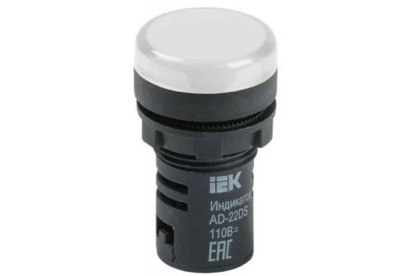 Арматура светосигнальная AD-22DS 24В AC/DC бел. IEK BLS10-ADDS-024-K01