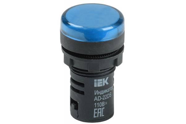 Арматура светосигнальная AD-22DS 24В AC/DC син. IEK BLS10-ADDS-024-K07