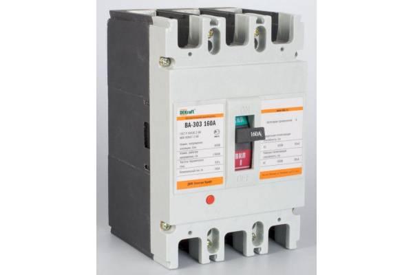 Выключатель автоматический 3п 160А 40кА ВА-303 SchE 21010DEK