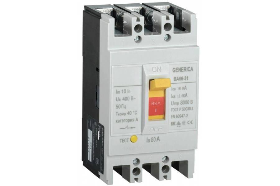 https://elektrika-nmk.ru/image/cache/data/rl/EG000017/1241864-900x600.jpeg