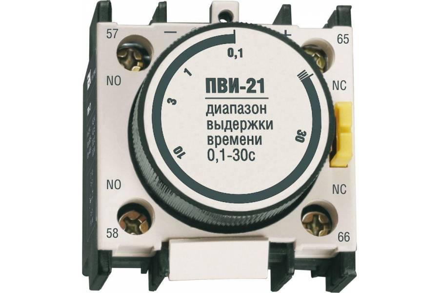 https://elektrika-nmk.ru/image/cache/data/rl/EG000017/45274-900x600.jpeg