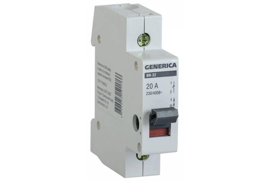 Выключатель нагрузки (мини-рубильник) 1п ВН-32 20А GENERICA ИЭК MNV15-1-020