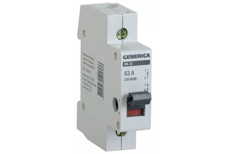 Выключатель нагрузки (мини-рубильник) 1п ВН-32 63А GENERICA IEK MNV15-1-063