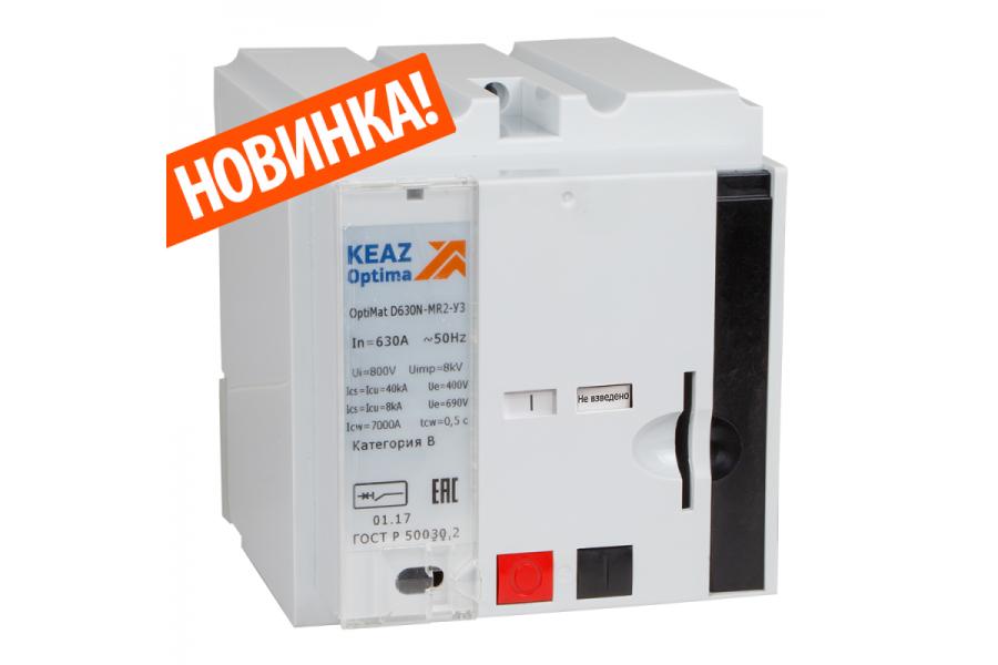 https://elektrika-nmk.ru/image/cache/data/rl/EG000017/494733-900x600.png