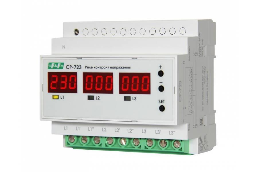 https://elektrika-nmk.ru/image/cache/data/rl/EG000019/556492-900x600.jpg