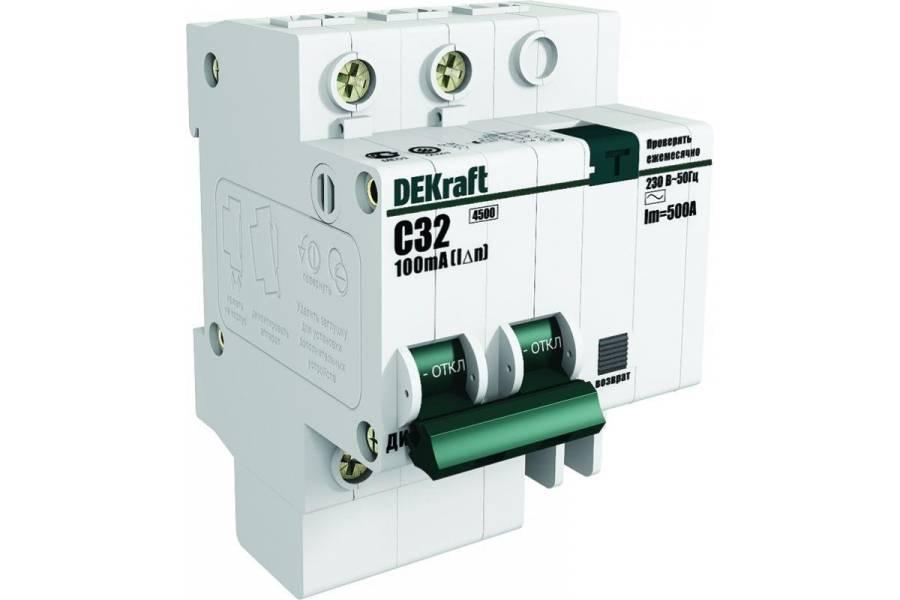 Выключатель авт. диф. тока со встроенной защитой от сверхтоков 1п+N 20А 30мА AC C ДИФ-101 SchE 15158DEK