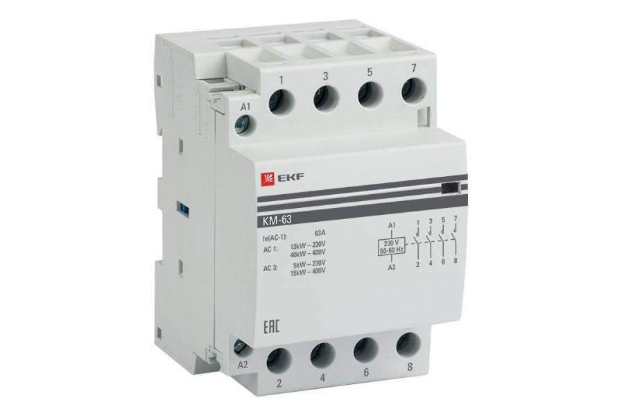 https://elektrika-nmk.ru/image/cache/data/rl/EG000020/147142-900x600.jpeg