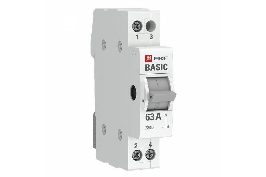 https://elektrika-nmk.ru/image/cache/data/rl/EG000020/419884-900x600.jpeg