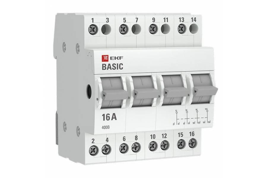 https://elektrika-nmk.ru/image/cache/data/rl/EG000020/419894-900x600.jpeg