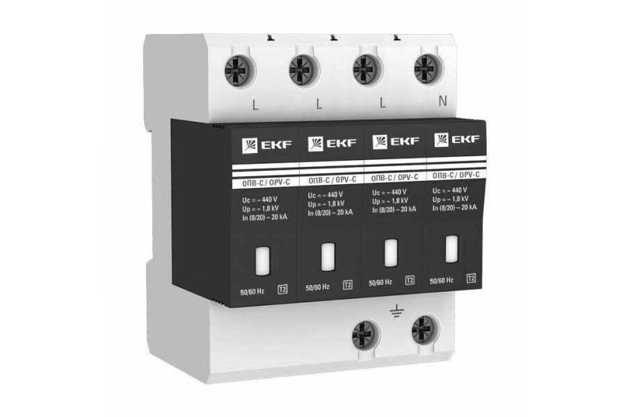 https://elektrika-nmk.ru/image/cache/data/rl/EG000021/125723-900x600.jpeg