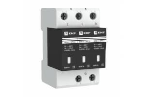 https://elektrika-nmk.ru/image/cache/data/rl/EG000021/157908-300x200.jpeg