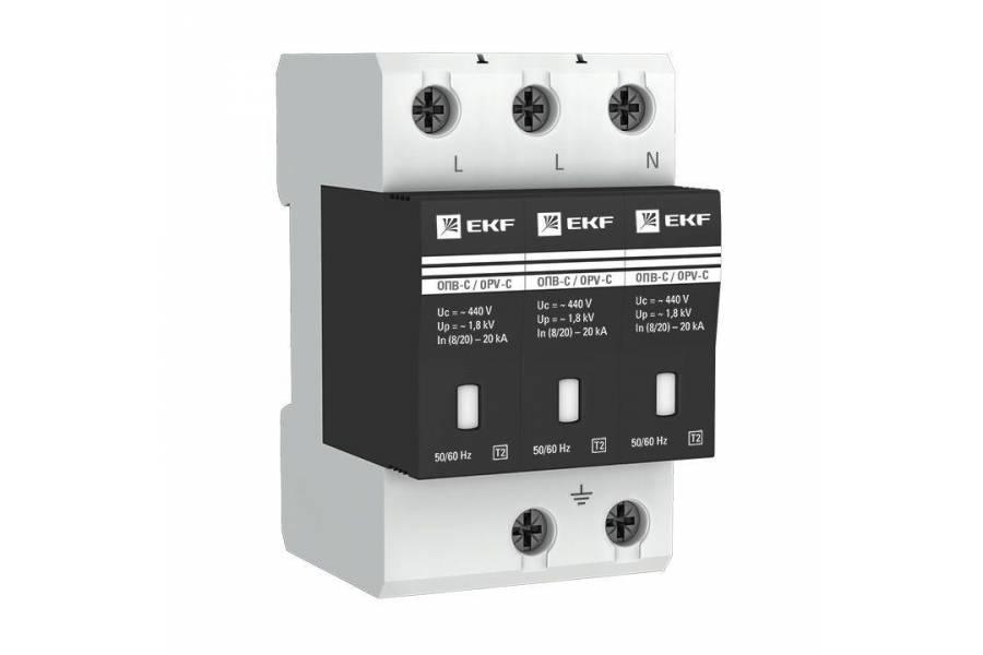 https://elektrika-nmk.ru/image/cache/data/rl/EG000021/311393-900x600.jpeg