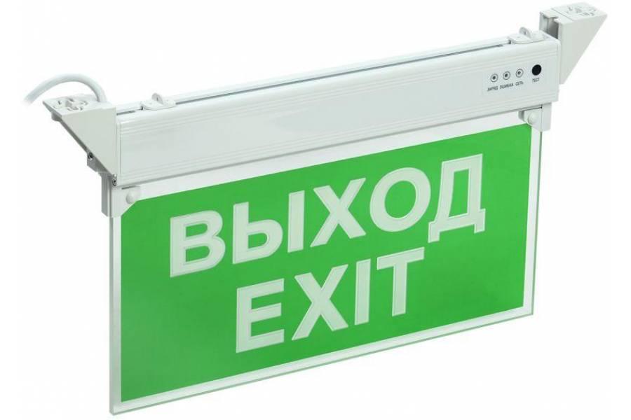 https://elektrika-nmk.ru/image/cache/data/rl/EG000027/1230209-900x600.jpeg