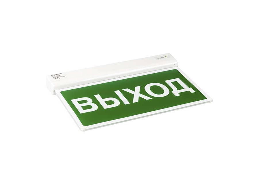 https://elektrika-nmk.ru/image/cache/data/rl/EG000027/144609-900x600.jpg